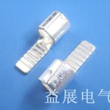 供应c45-95插片.C45-50插针.C45插针端子