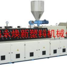 供应塑料机械  生产塑料制品的设备   塑料制品生产线