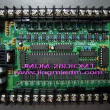 供28点单片机控制板/串口控制器/步进电机控制器批发