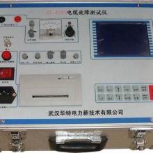 供应电缆故障测试仪价格批发