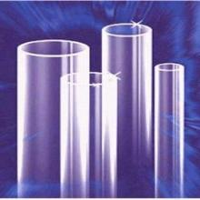 供应氙灯石英晶体玻璃管