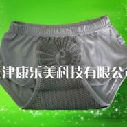 六合通脉纳米磁能裤真的治疗颈图片