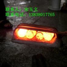 供应汽摩配件高频淬火设备