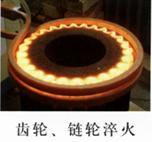 供应洛阳轴承淬火