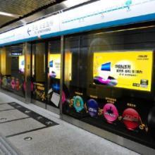 北京地铁广告刊例地铁广告代理宣传