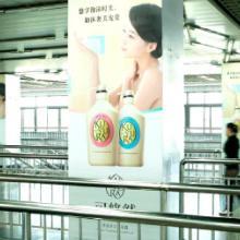 供应北京地铁媒体广告/广告代理公司
