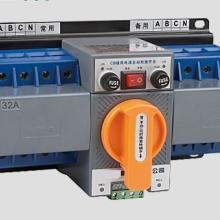 双电源自动转换开关 双电源控制开 双电源自动转换系统 双电源自动转换开关 双电源 系方式