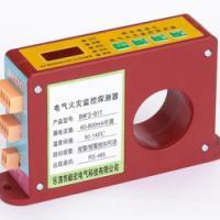 供应组合式 电气火灾监控报警器 火灾监控器 监控探测器 数码显示