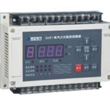 剩余电流电气火灾监控探测器报警器HS火灾监控模块漏电探测器供应商批发