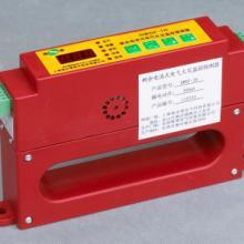 电气火灾监控探测器浙江直销组合式电气火灾探测器生产厂家联系方式批发
