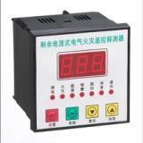 供应浙江剩余电流式电气火灾监控探测器,面板安装,经济型1拖1