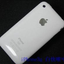 供应iPhone维修