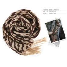 韩版仿羊绒斑马纹围巾/披肩-咖啡纹批发