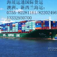 供应深圳-澳洲新西兰巴布亚新几内