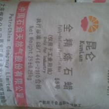 供应PVC管材专用石蜡