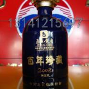 北京饭店单支礼盒珍藏2008纪念图片