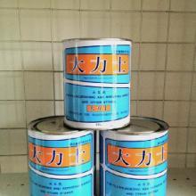 供应云石胶,佛山云石胶批发,广州云石胶价格,云石胶