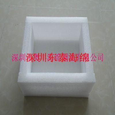 供应电器珍珠棉包装