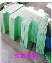 供应海绵包装/成型海绵包装