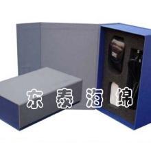 供应手表海绵包装/手机海绵包装