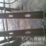 供应福州弧形钢梁加工/质优价廉福州弧形钢梁加工/供应商