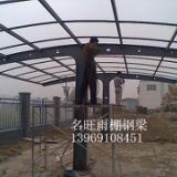 供应福州异型钢梁加工/专业福州异型钢梁加工生厂商