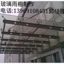 供应用于的重庆阳光棚玻璃雨篷