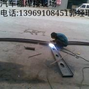 供应太原异型铁件加工/专业太原异型铁件加工生产商