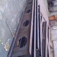 供应异形钢梁加工
