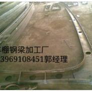 供应济宁异型铁件加工/最低济宁异型铁件加工报价