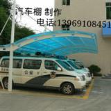 供应用于大型车间|医院停车场|小区门头的秦皇岛阳光棚玻璃雨篷
