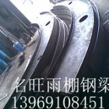供应宁波异型铁件加工/专业宁波异型铁件加工供应商