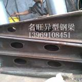 供应宁波变截面钢梁加工/质优价廉宁波变截面钢梁加工供应商