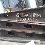 供应重庆异型铁件加工/专业重庆异型铁件加工生产商/质优价廉重庆异型铁