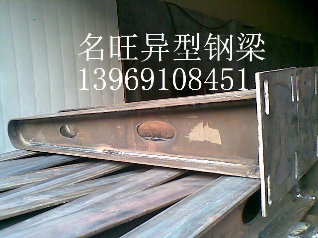供应武汉弧形钢梁加工/专业武汉弧形钢梁加工/质优价廉武汉弧形钢梁加工