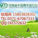 郑州去海南旅游费用海南旅游报价图片