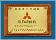 北京电视机回收旧电视回收求购二手供应 北京电视机回收液晶电视回收图片