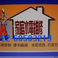 南开专业维修电路电开关闸刀插座漏电保护器022-60503219批发