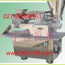 供应小型水饺机-包饺子机器