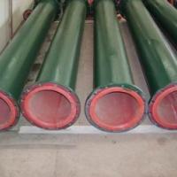 供应钢衬耐磨管道