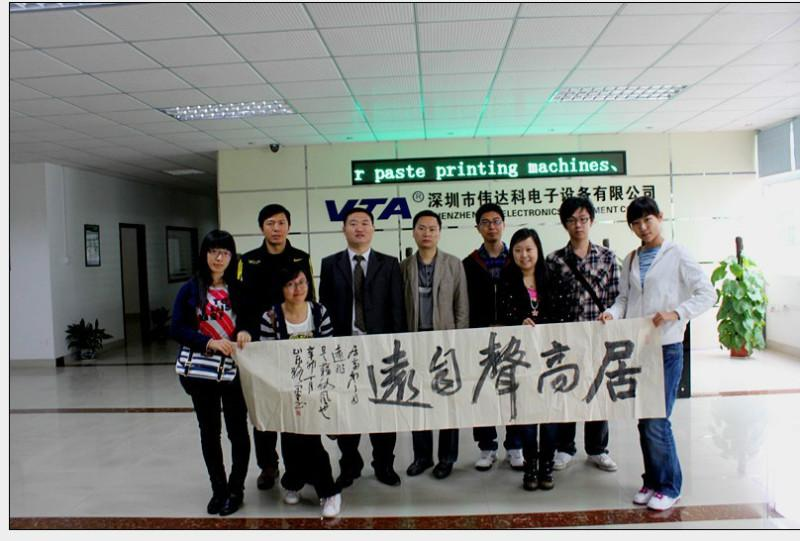 广东深圳市伟达科电子设备有限公司