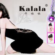 26类卡啦啦饰品商标转让假发商标图片