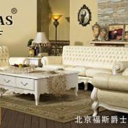 19类福斯爵士瓷砖商标转让图片