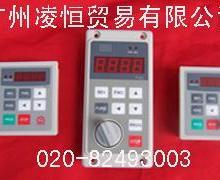 供应广州代理爱德利变频器AS2-107  AS2-115ADLEEPOWE变频器批发