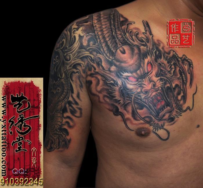 过肩龙纹身图案大全绕肩龙纹身图案大全抗肩龙纹身 ...