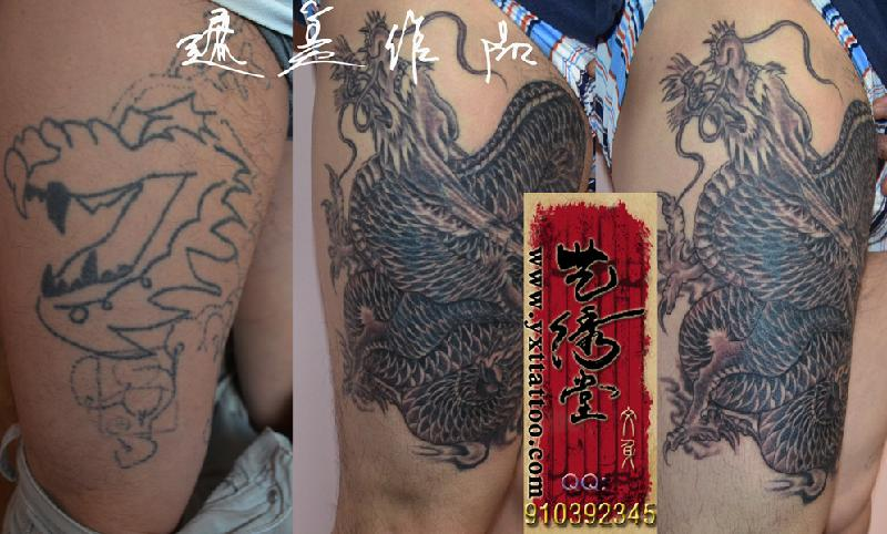青岛艺绣堂纹身生产供应青岛纹身艺绣堂纹身图腾图片