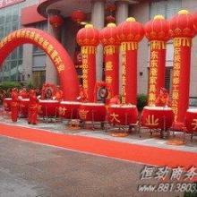 供应拱门气球租赁 福州拱门出租批发