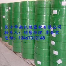 供应湖南日用化包装塑钢打包带