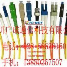 供应光纤跳线光纤尾纤