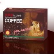 供应礼品卡金鼎盛生力咖啡